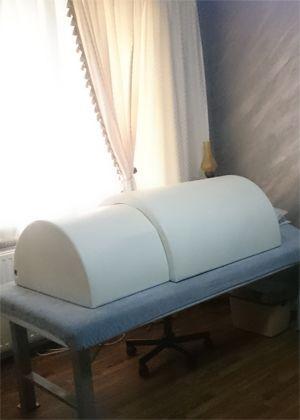 Salon Remodelare Corporala Si Masaj In Piatra Neamt
